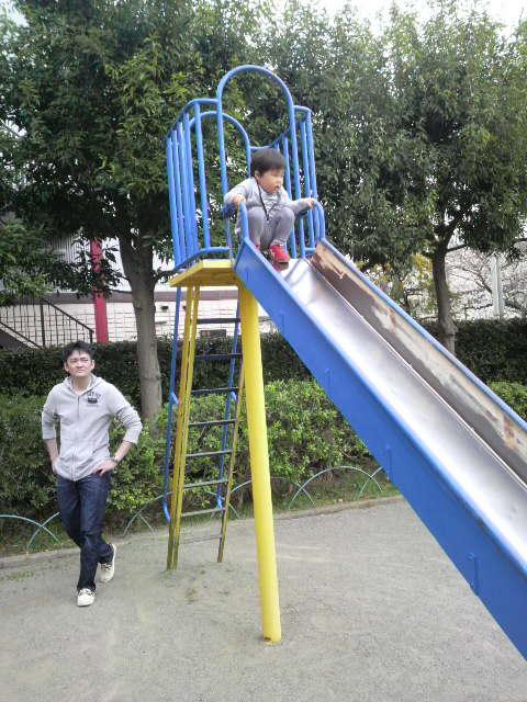 笠間の公園
