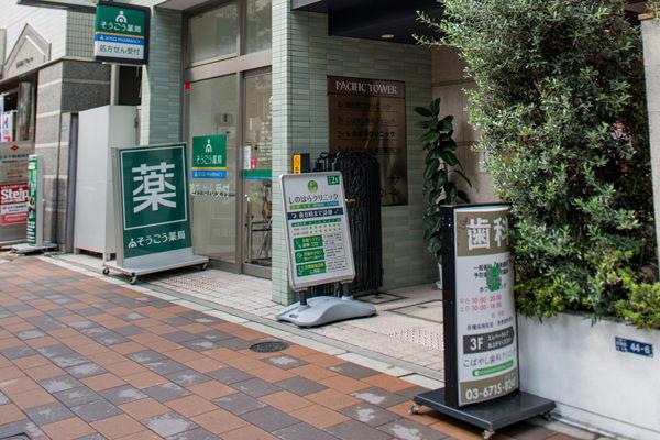 蒲田駅からわずか徒歩2分。こちらがビルの入口です。