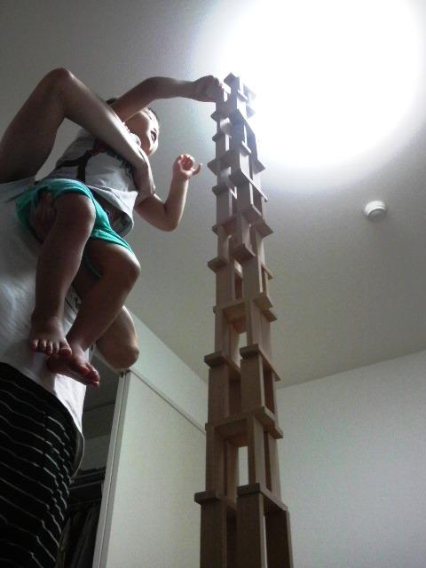 高い積み木